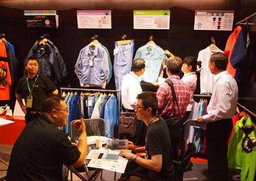 2014上海国际职业装博览会即将展开