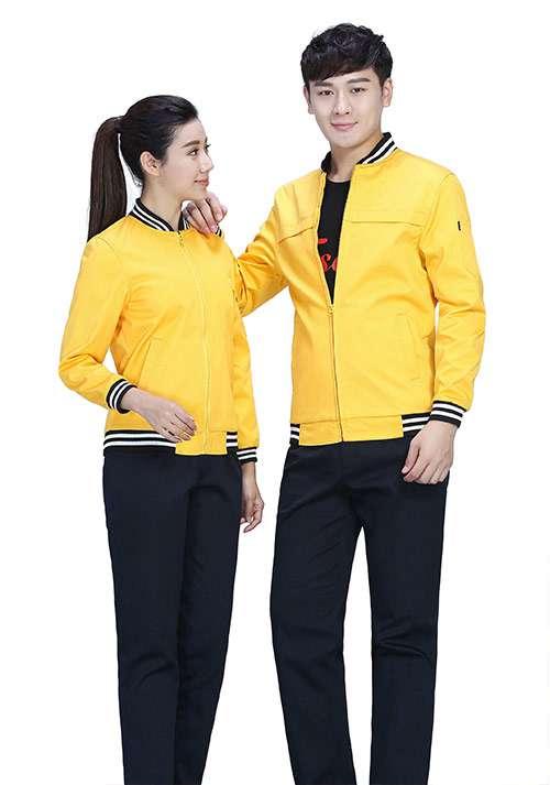 黄色棒球工作服