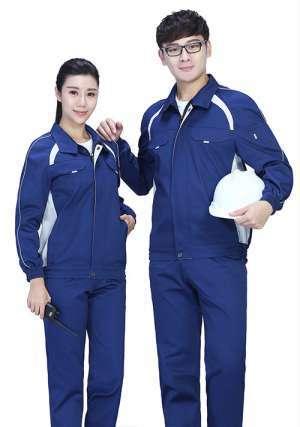 藏蓝拼色耐磨工作服