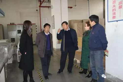 纺机协会继续深入各领域企业评估运行实况9.jpg
