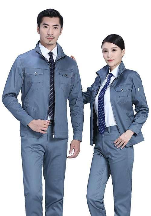 北京高级秋装工服定做