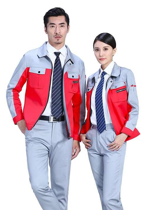 北京专业定做高级工服