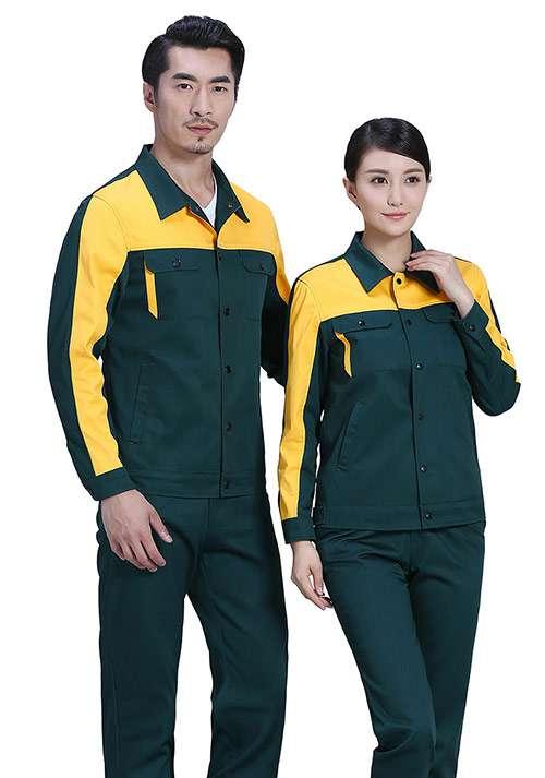 化工厂工服