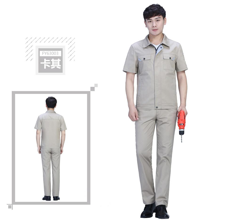 银灰色防静电夏季涤棉细斜短袖工服FY630