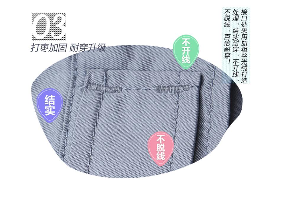 深蓝色夏季工服FY613