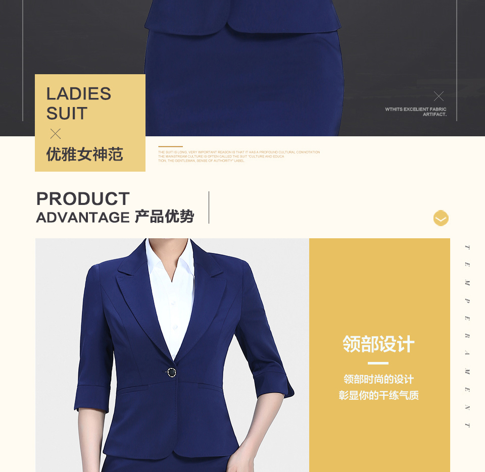 夏季蓝色半袖套装