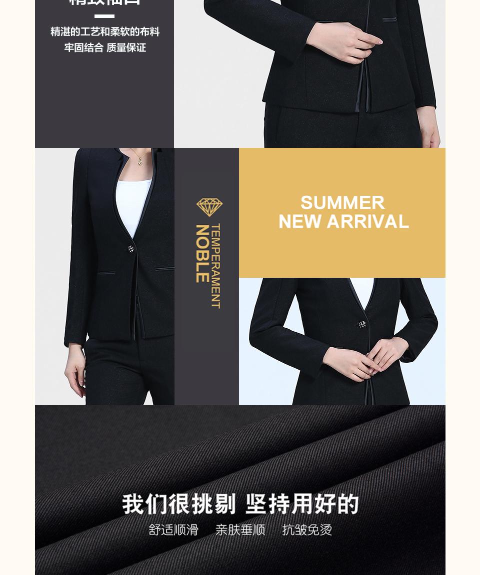 黑色时尚V领职业装
