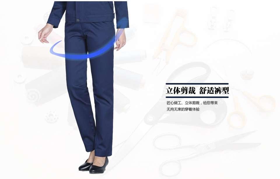 新款深蓝色春秋季涤棉工装裤