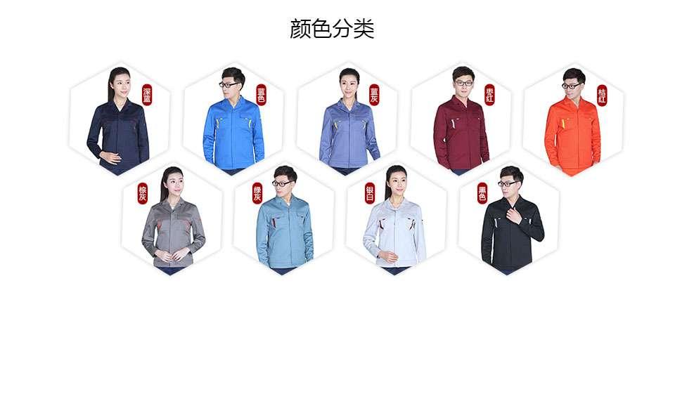 新款黑色+深裤春秋工服涤棉FY803