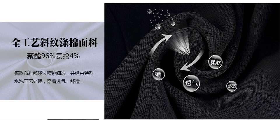 新款灰色职业商务套装灰色女裙