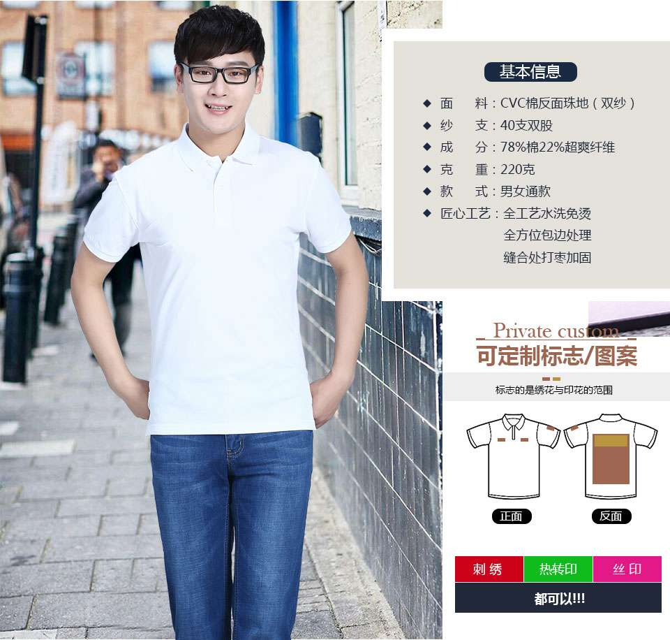 何判断T恤的质量,定制T恤从哪些方面确保质量?