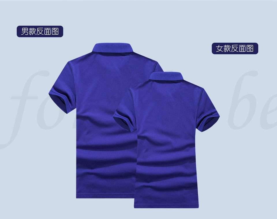 定制服装色彩搭配有那些技巧?定制服装颜色搭配方法