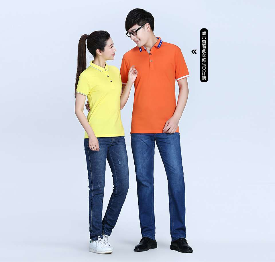 Polo衫一般常用面料,POLO衫定制面料分析