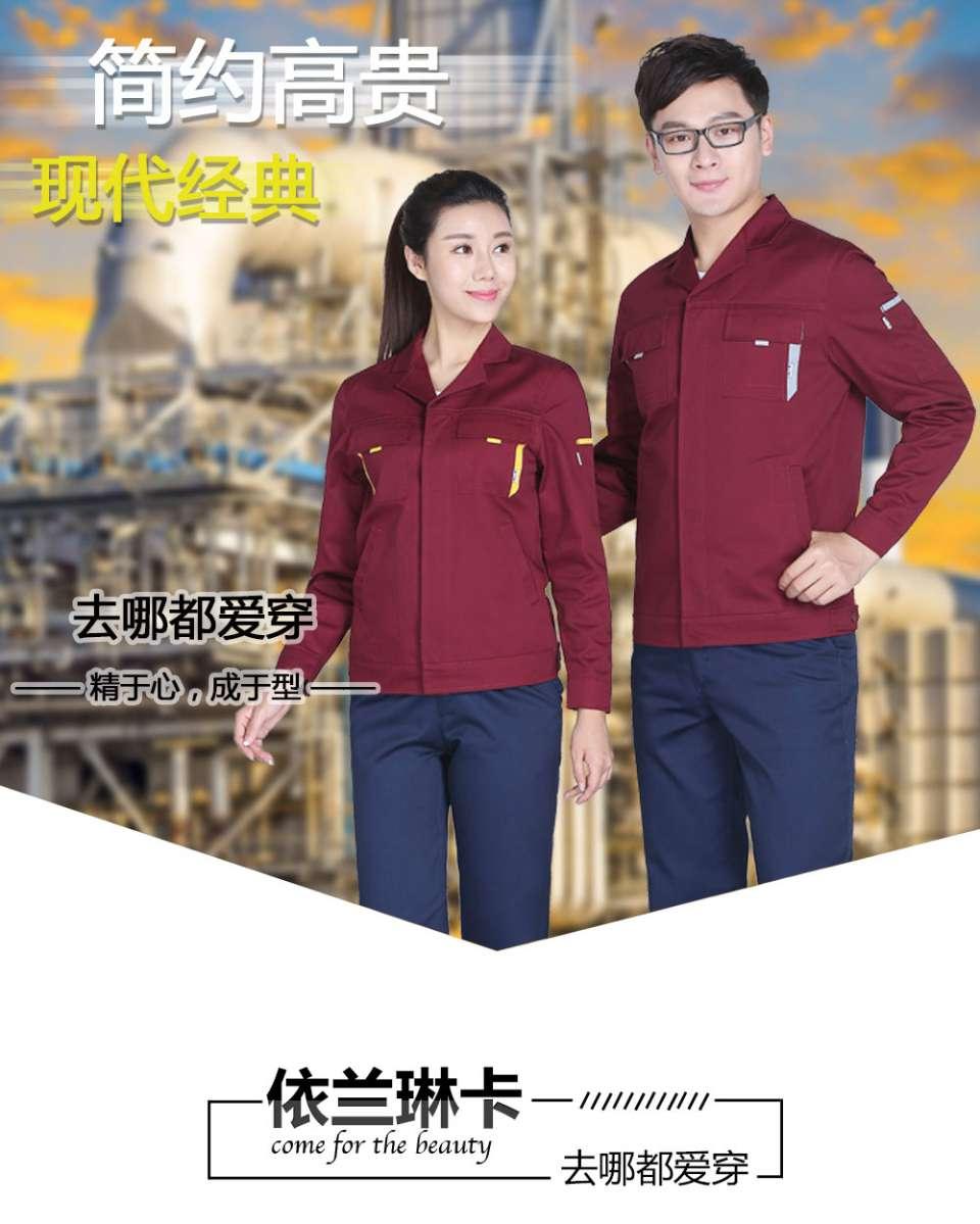 企业文化衫设计与制作流程及其工艺介绍
